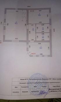 Продаю новый коттедж и гостевой дом на участке 25 сот. 9800000 - -qkEmb9GWG8.jpg