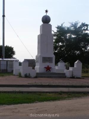 Памятник жертвам гражданской войны - P6240755.jpg