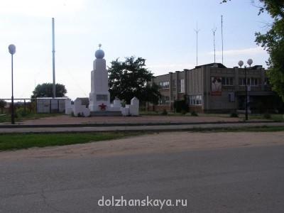 Памятник жертвам гражданской войны - P6240754.JPG