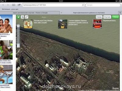 Сдаем отдельно стоящие домики в 50 метрах от моря - 6.jpg